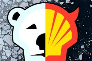 Shell - Logo Une
