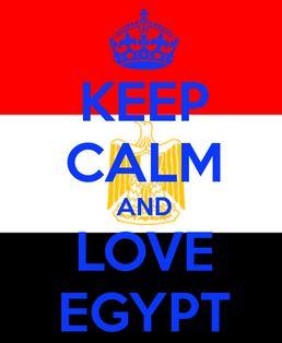Egypte - logo